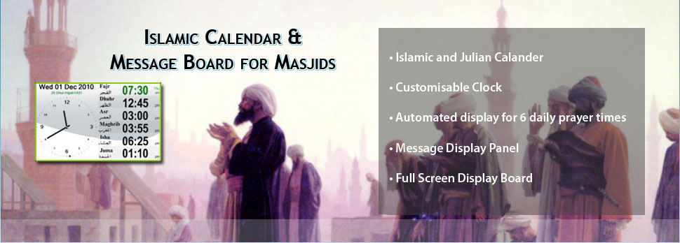Salah Times: Islamic Calendar and Message Board